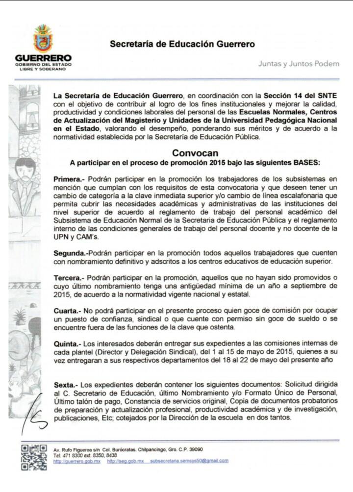 Convocatoria de promoci n 2015 de escuelas normales cam for Convocatoria para docentes
